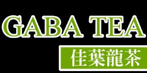佳葉龍茶專賣網