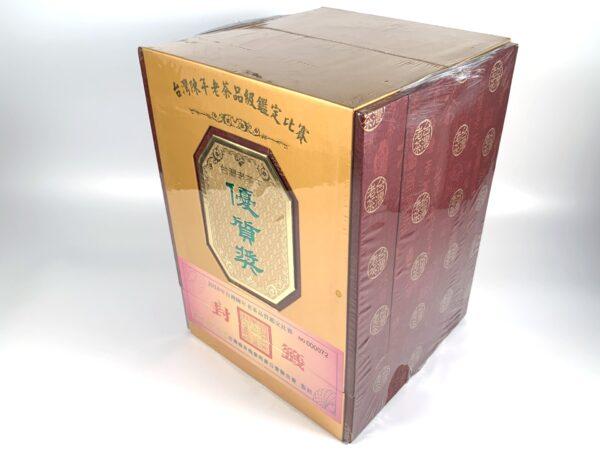 台灣陳年老茶品質鑑定比賽茶