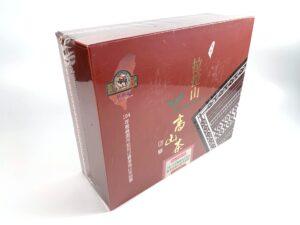 拉拉山春季高山烏龍茶比賽茶銅牌