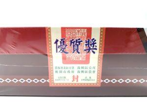 2018桃園市拉拉山春季高山烏龍茶